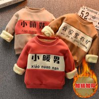 卫衣冬季洋气加绒保暖宝宝外套冬装儿童上衣