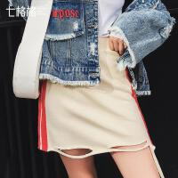 七格格 高腰包臀短裙子2017秋装新款韩版时尚不规则杏色chic破洞半身裙女