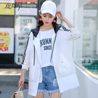 防晒衣女中长款超薄防紫外线2018新款夏季韩版学生宽松bf防晒服衫