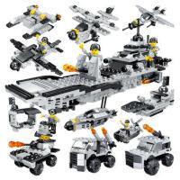 积高兼容乐高积木玩具军事组装模型益智拼装儿童12男孩子10岁航母