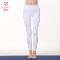 瑜伽裤九分裤女弹力紧身显瘦透气白色运动健身裤瑜伽服长裤