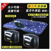菱宏光s车载充气床垫汽车车上后排车内睡觉旅行床通用款车震床SN6450