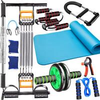 【支持礼品卡】健身器材家用多功能训练套装男体育用品运动锻炼拉力臂力器臂力棒 p4p