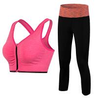 瑜伽服女套装紧身运动文胸跑步健身舞蹈服跳操背心两件套 西瓜红 S