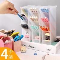 笔筒创意时尚可爱女ins桌面摆件文具北欧笔桶多功能斜插式收纳盒
