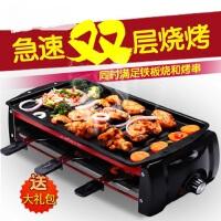 双层韩式不粘室内烤肉机锅电烤炉 家用户外无烟电烧烤炉家用电烤盘