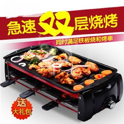 双层韩式不粘室内烤肉机锅电烤炉 家用户外无烟电烧烤炉家用电烤盘 品质保证 售后无忧 支持货到付款