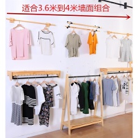 服装店展示架上墙落地式衣架童装店货架铺装饰创意本色衣服女装店 官方标配