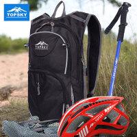 Topsky 专业20L骑行包水袋包户外双肩背包