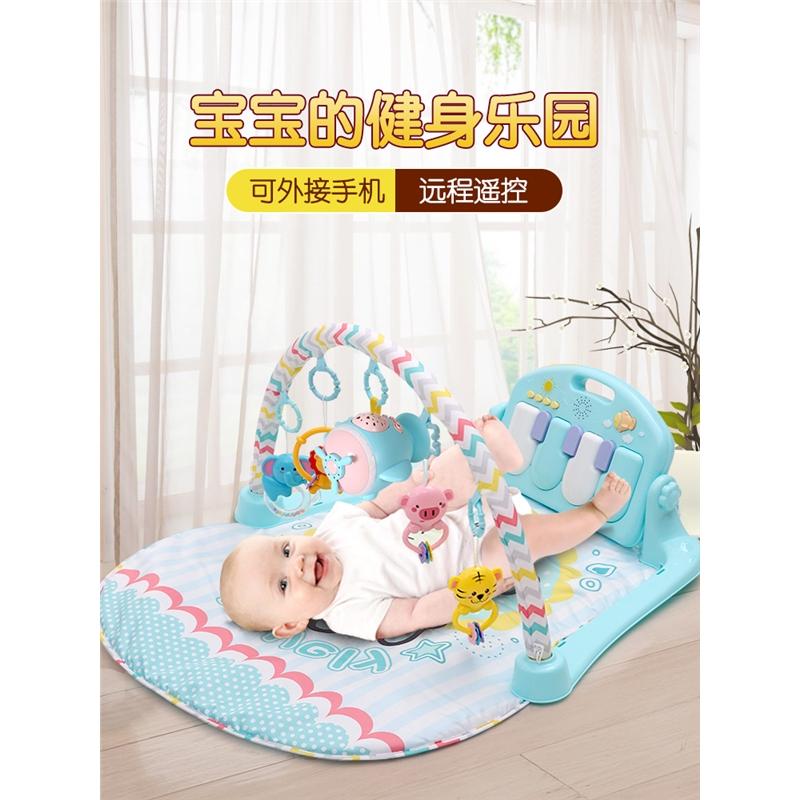 婴儿脚踏钢琴健身架器0-1岁新生儿童益智宝宝玩具早教3-6-12个月