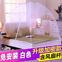 蒙古包一米五床的蚊帐1.5m床男士用夏季男生通用1.8支加架配杆子