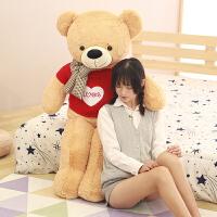 生日礼物送女友熊 毛绒玩具抱抱熊布娃娃玩偶
