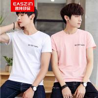 EASZin逸纯印品 短袖男t恤 高档莫代尔YD7先生印花圆领体恤衫