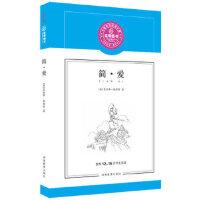 【旧书二手书9成新】单册售价 【狂降】蓝莓图书 简 爱 夏洛蒂・勃朗特