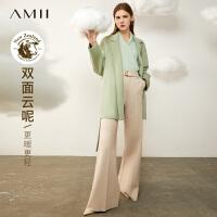 【折后价:615元/再叠券】Amii云呢系列双面呢纯羊毛呢子大衣女2021新款小个子中长毛呢外套