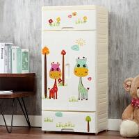 加厚卡通宝宝衣柜抽屉式收纳柜儿童储物柜衣物整理箱塑料双开门式