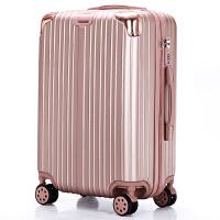 拉杆箱旅行箱学生密码箱包韩版小清新万向轮24寸个性潮男女行李箱