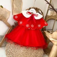女宝宝套装冬装女童洋气加绒斗篷背心裙两件套公主裙