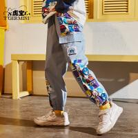 【2件3折:62.7元】男童工装长裤2021秋季新款儿童休闲裤小虎宝儿
