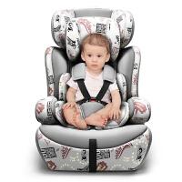 9个月-12岁婴儿宝宝车载便携式折叠小孩增高垫儿童安全座椅