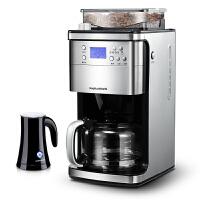【当当自营】MORPHY RICHARDS/摩飞电器 mr4266咖啡机美式全自动滴漏家用商用