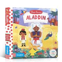 顺丰包邮 英文原版进口绘本 First Stories: Aladdin 阿拉丁神灯 纸板机关操作书 Busy系列童话