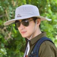 男士帽子户外运动遮阳帽透气太阳帽速干钓鱼帽男防晒帽垂钓渔夫帽