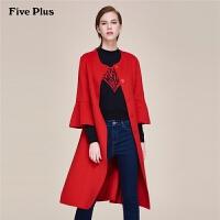 Five Plus女装羊毛呢外套女长款喇叭袖双面呢大衣潮宽松圆领