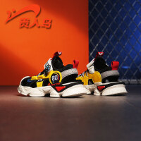 贵人鸟男童凉鞋夏季2021年新款潮软底防滑运动中大童小男孩儿童鞋