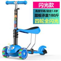 滑滑车3轮4轮小孩可坐闪光踏板车音乐三合一儿童滑板车1-8岁