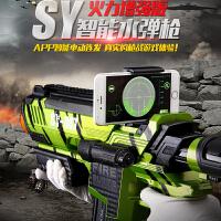 智能*连发电动软弹枪可发射子弹真人CS狙击枪儿童玩具枪男孩