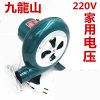 鼓风机220V家用炉灶鼓风机小型烧烤助燃风机鸡蛋仔专用
