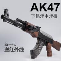 ak47下供弹电手动连发*抢可发射吸水晶男孩儿童玩具枪子弹抢