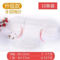纱布尿布纯棉新生婴儿用品介子布100%全棉戒子透气可洗尿片夏季