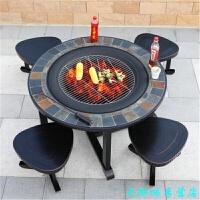 桌椅户外铸铁庭院花园野外休闲烧烤架3-5人家用木炭烧烤炉
