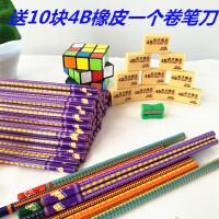 原木100支HB儿童小学生三角六角写字铅笔环保无铅毒文具批发