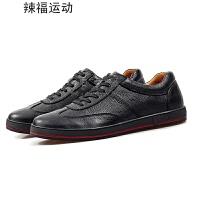 运动四季款防臭小白鞋韩版时尚潮流板鞋透气休闲男鞋潮鞋