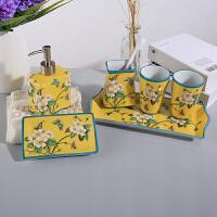 陶瓷卫浴五件套田园浴室用品套件漱口杯牙具洗漱套装欧式