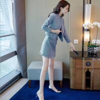 【优选】2019年新款女装春款名媛小香风初春两件套裙洋气女神范御姐套装潮 蓝色