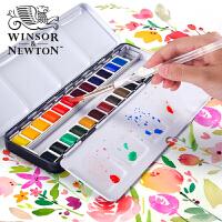 温莎牛顿 颜料 歌文固体水彩画颜料套装初学者分装24色手绘铁盒进口工具