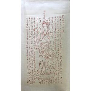 李前(朱砂心经)河南省书法家协会会员、中国国家艺术网会员