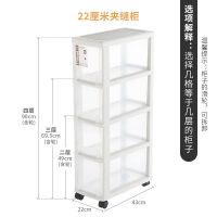 家居抽屉式收纳柜客厅透明多层塑料收纳盒玩具零食厨房置物架