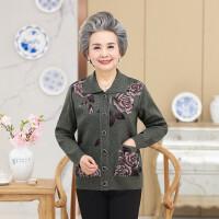 中老年人毛衣女春装妈妈毛线衫开衫冬外套 奶奶装60-70岁老人针织