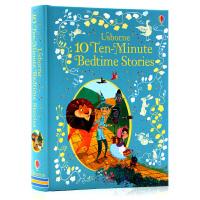 Usborne出品 10个10分钟的睡前插画故事合集 英文原版10 Ten-Minute Bedtime Storie