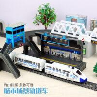 高铁和谐号超长轨道小火车仿真拼装模型男孩充电动玩具儿童动车