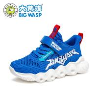 【1件5折价:99.9元】大黄蜂儿童鞋子网鞋男孩2021夏季款透气网面中大童白色男童运动鞋