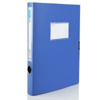 广博(GuangBo)35mmA4文件盒/档案盒/资料盒/办公收纳盒 锐文A8009