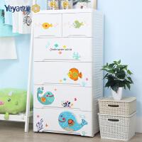 Yeya也雅儿童卡通收纳柜抽屉式整理柜塑料储物柜宝宝衣柜衣橱五斗柜