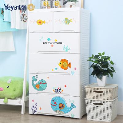 Yeya也雅儿童卡通收纳柜抽屉式整理柜塑料储物柜宝宝衣柜衣橱五斗柜零甲醛环保无异味