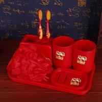 结婚庆用品创意垃圾桶洗漱套装牙缸牙刷香皂盒牙杯新婚礼物